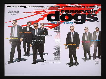 Lot 69 - Cinema Poster Live Auction - UK Quad Poster, 1992