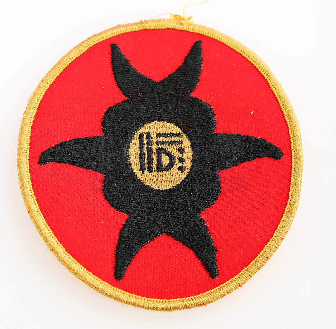 Serenity Firefly Alliance Security 10cm x 9cm Embroidered Sew or Iron on Badge